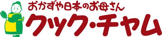 株式会社クック・チャム四国
